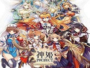 Kamihime Project Adult